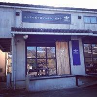 12/8/2012にamateurworkerがゼブラ コーヒー&クロワッサン 津久井本店で撮った写真