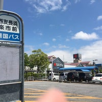 Photo taken at 西友 長浜楽市店 by うっしぃ on 5/17/2016