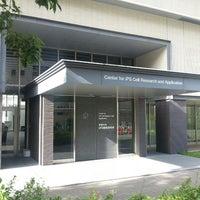 Photo taken at CiRA (京都大学iPS細胞研究所) by Hiroya M. on 8/20/2014