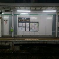 Photo taken at Setagaya Station (SG05) by Mark C. on 2/24/2017