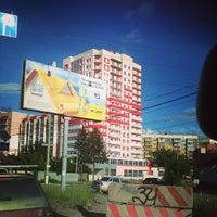 Photo taken at Домашние продукты by ilya k. on 6/14/2013