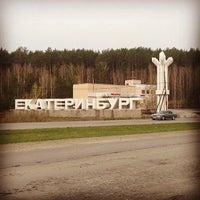 Photo taken at Большой Исток by ilya k. on 5/11/2014