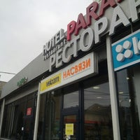 Photo taken at На связи by Максим Ж. on 5/7/2014