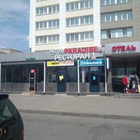 Photo taken at На связи by Максим Ж. on 5/21/2014