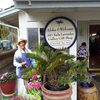 Photo taken at ali'i gift shop by Alfred W. on 2/22/2014