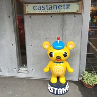 Photo taken at castanet by ごまちち on 6/9/2016