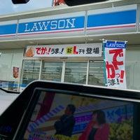 Photo taken at ローソン 春日井田楽町店 by ごまちち on 7/2/2017
