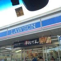 Photo taken at ローソン 小牧元町三丁目店 by ごまちち on 9/10/2016