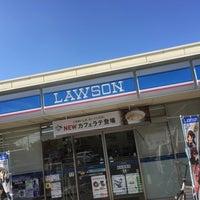 Photo taken at ローソン 小牧元町三丁目店 by ごまちち on 11/5/2016