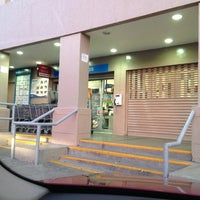 Photo taken at Superama Jardines by Jose H. on 12/4/2012