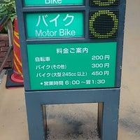 Photo taken at 京都駅ビル西駐輪場 by ripesyaka on 9/10/2016