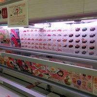8/6/2014にKoya M.が魚べい 朝倉町店で撮った写真