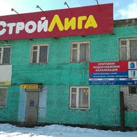 Photo taken at стройлига by Роман А. on 3/18/2014
