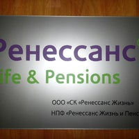 Photo taken at Ренессанс Life&Pensions by Александр Д. on 4/8/2014