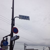 Photo taken at 三条御池交差点 by 黑ホエ on 8/3/2014