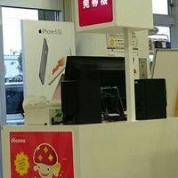 Photo taken at ドコモショップ オホーツク店 by おやぢ on 9/28/2015