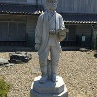 Photo taken at Ino Tadataka Museum by Nobushige N. on 5/5/2016