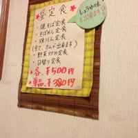 Photo taken at 定食屋 by Masaaki N. on 3/11/2013
