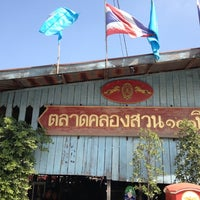 Photo taken at Klong Suan 100-Year-Old Market by beer L. on 11/4/2012