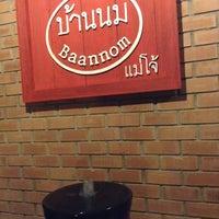 Photo taken at บ้านนม Baan Nom by Suchawadee T. on 2/4/2014