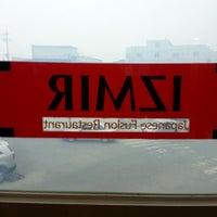 Photo taken at IZMIR by 김 경. on 6/25/2014