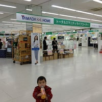 Photo taken at ヤマダ電機 テックランド柏店 by x-he on 3/2/2013