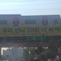 Photo taken at 군자역사거리 by 🎗Chaeha L. on 5/22/2016