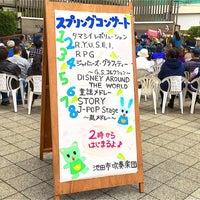 4/10/2016にTechが池田駅前てるてる広場 (池田駅前広場)で撮った写真