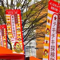 4/3/2016にTechが池田駅前てるてる広場 (池田駅前広場)で撮った写真