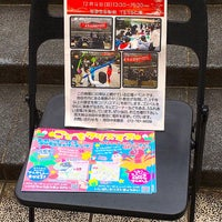12/4/2016にTechが池田駅前てるてる広場 (池田駅前広場)で撮った写真