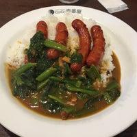 Photo taken at CoCo壱番屋 伊勢崎茂呂町店 by Yabu on 12/19/2016