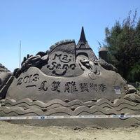 Photo taken at Mashagou Coastal Recreation Area by MEI-YIN C. on 5/31/2013