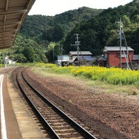 Photo taken at Futaminoura Station by yakiyaki j. on 10/15/2017