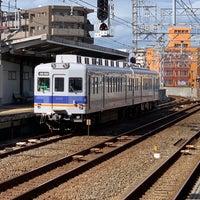 Photo taken at Kishinosato-Tamade Station (NK06) by yakiyaki j. on 10/7/2018