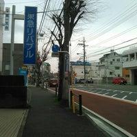 Photo taken at 東急リバブル 戸塚センター by huwaton on 4/3/2016