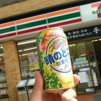 Photo taken at 7-Eleven by huwaton on 5/1/2016