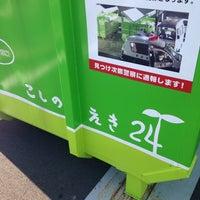 Photo taken at こしのえき by K。 に. on 10/18/2014
