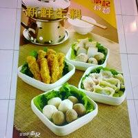 Photo taken at Nam Kee 南記粉麵 by Kit W. on 3/12/2014