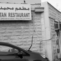 Photo taken at مطعم محمد سلطان by ﮼غين            🇶🇦 on 8/27/2018