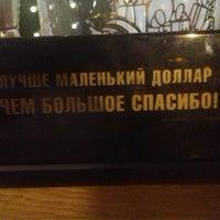 Снимок сделан в BOOM Bar пользователем Кирилл Л. 1/28/2018