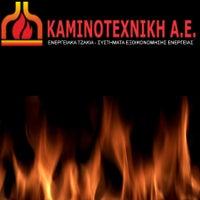 Photo taken at Kaminotechniki S.A. by Σταύρος Τ. on 3/20/2014