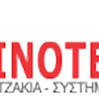 Photo taken at Kaminotechniki S.A. by Σταύρος Τ. on 3/9/2014