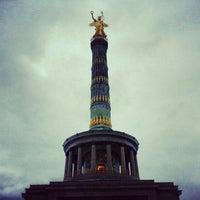 2/15/2013にGurjeet S.が戦勝記念塔で撮った写真