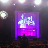 Photo taken at Yonsei University Main Auditorium by Mia on 12/14/2012