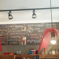 Photo taken at Cafe De Aya by Mia on 6/27/2014