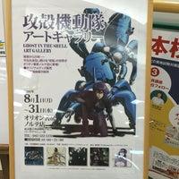 Das Foto wurde bei Books ORION von マゼンタ am 8/31/2016 aufgenommen