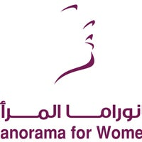 Photo taken at Panorama for Women Center by Panorama for Women Center | مركز بانوراما المرأة on 3/10/2014