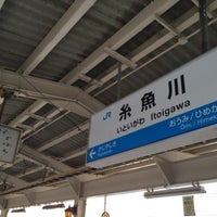 Photo taken at Itoigawa Station by Aoba S. on 3/8/2015