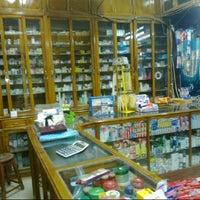 Photo taken at Dr Gharib Abdel Aziz Pharmacy by Ayman A. on 3/14/2014