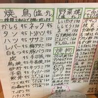 3/15/2018にfou t.が遠州 駅前店で撮った写真